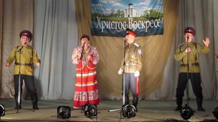 Скачать песню казаки ехали.