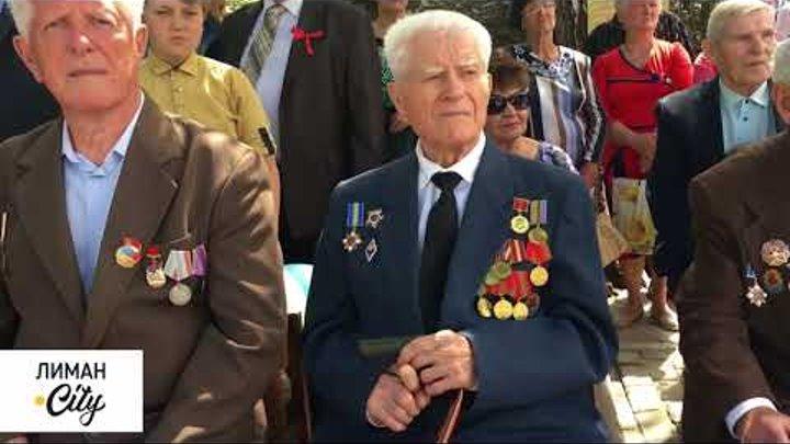 Танцевальное поздравление ветеранам Второй Мировой, 09.05.18