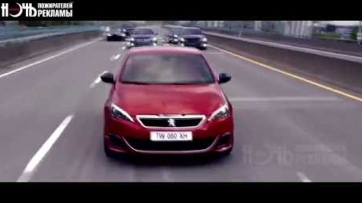 NEW 2016 Peugeot уличные гонки Ночь пожирателей рекламы