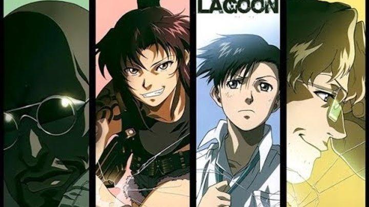Пираты Чёрной Лагуны (Black Lagoon) 2 серия