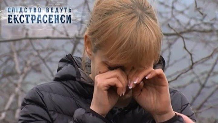 Череп — Слідство ведуть екстрасенси. Сезон 6. Выпуск 41 от 11.09.16