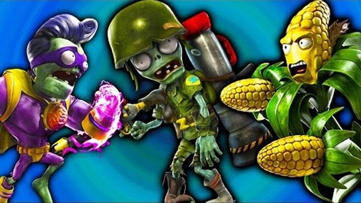 Зомби против Растений видео для детей БИТВА с ЗОМБИ Боссами в смешной игре Plants vs Zombies GW 2