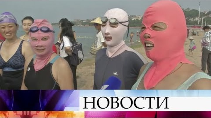 Китайские модницы оценили новый вид купальника для лица — «фейскини».