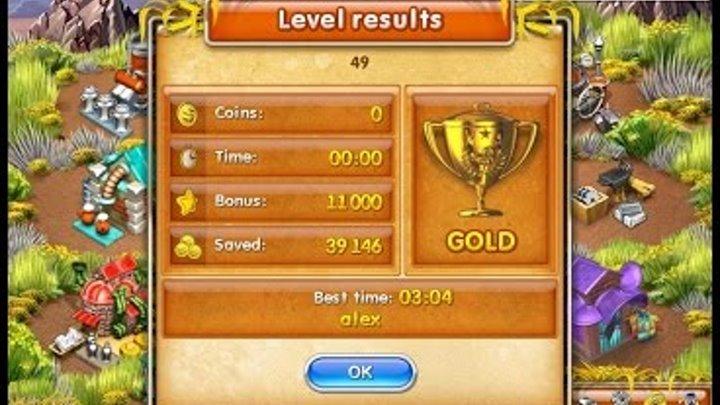 Farm Frenzy 3 American Pie (level 49) only GOLD Веселая ферма 3 Американский пирог Уровень 49 Золото
