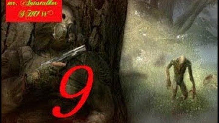 stalker ТЁМНОЕ БРАТСТВО – ПРОКЛЯТЫЕ ЗОНОЙ ч.# 9 { ПОРУЧЕНИЕ НАУЧНИКОВ И МИРНЫЕ МОНОЛИТОВЦЫ}
