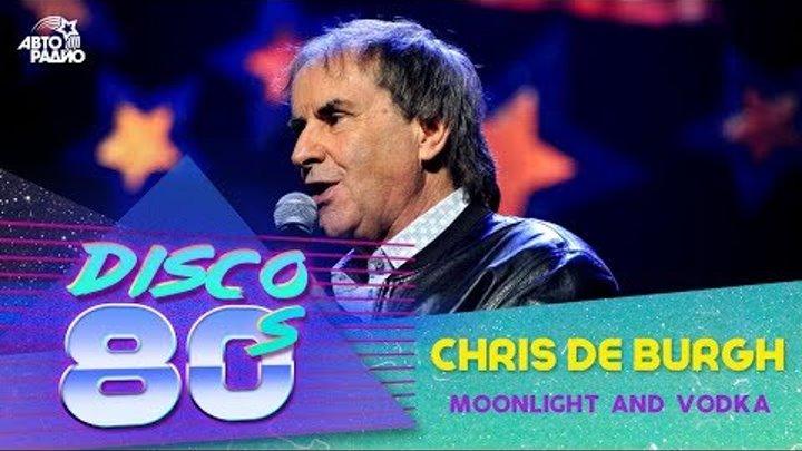 Chris De Burgh - Moonlight and Vodka (Дискотека 80-х 2015, Авторадио)