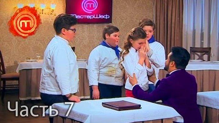 Катя Сливинская впервые не смогла сдержать слез – Мастер Шеф Дети. Выпуск 16. Часть 7 из 7