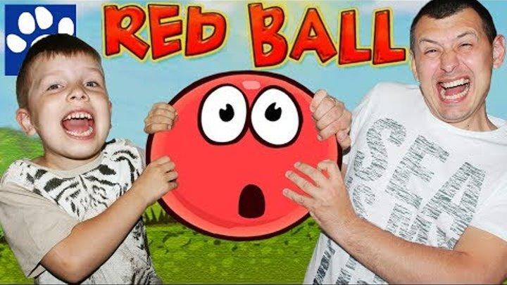 RED BALL 3 | ПРОХОЖДЕНИЕ ИГРЫ | ПРИКЛЮЧЕНИЯ КРАСНОГО ШАРИКА | Матвей Котофей новая серия Ред Бол