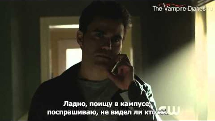 The Vampire Diaries - Episode 6.16 - The Downward Spiral - Clip 2 (русские субтитры)