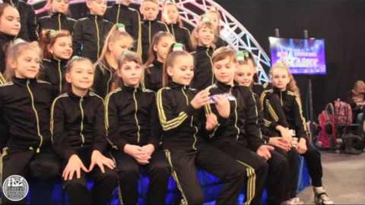 Україна має талант. Діти. Сезон 8. ADC Crew - INSIDE Dancing Center