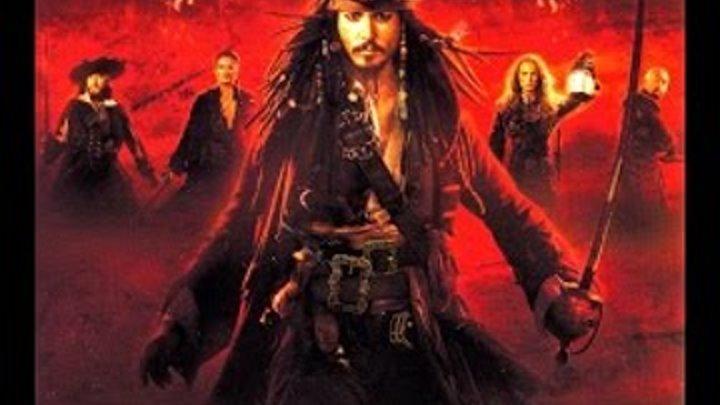 Наруто (пародия на Пираты Карибского Моря - На краю света)