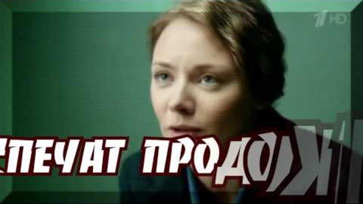 Мажор 3 сезон 2017 год Новый сезон Игорь Соколовский