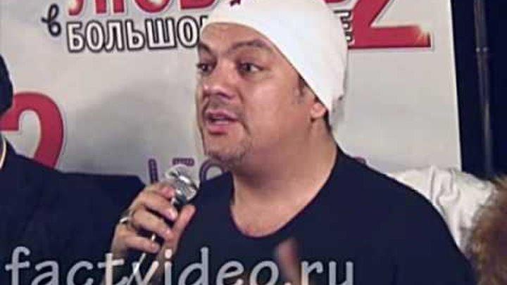 """Филипп Киркоров и """"Любовь в большом городе-2"""""""