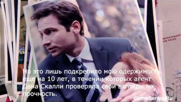 Секретные Материалы (The X-Files) Сезон 10 - Истина по-прежнему где-то рядом