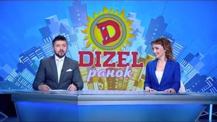 Україна в снігу, секрет Супрун та крута ідея Илона Маска з Hyperloop   Дизель новости погода сегодня