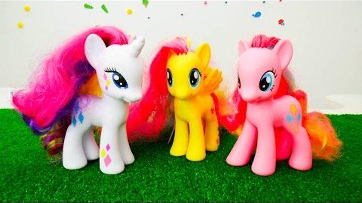 Май Литл Пони: дружба - это чудо! Вечеринка для Флаттершай. Мультик с игрушками для детей