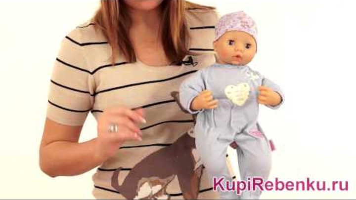 Baby Annabell Кукла мальчик 790 687, 46 см