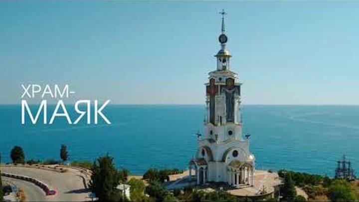Алушта Крым Активный отдых экскурсии джип туры