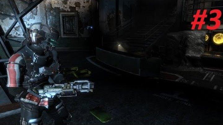 Dead Space 3 #3 CORABIA TERRA NOVA [MD]