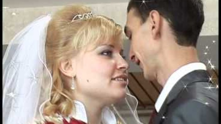 Наша свадьба 24.09.2011.wmv