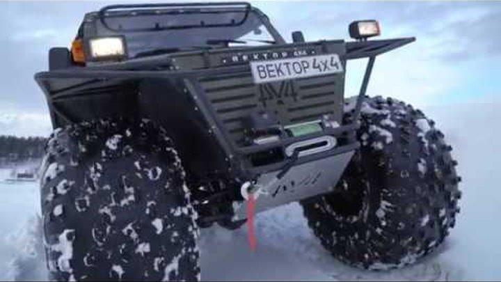 Болотоход, вездеход Амфибия, снегоболотоход вектор 4х4, пневмоход на шинах низкого давления.