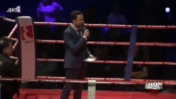 Iron Mike Zambidis VS Harun Kina - Iron Challenge 2015