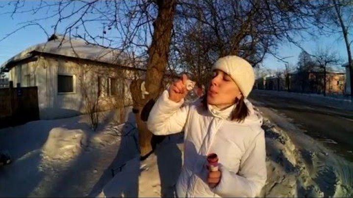 Мыльные пузыри на морозе. 120 fps