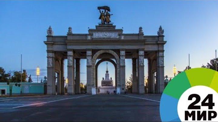 Исторический павильон «Космос» на ВДНХ открыли после реконструкции - МИР 24