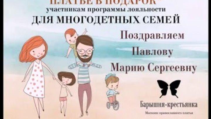 """Магазин """"Барышня-крестьянка"""".Подарок для многодетных. (2 серия)"""