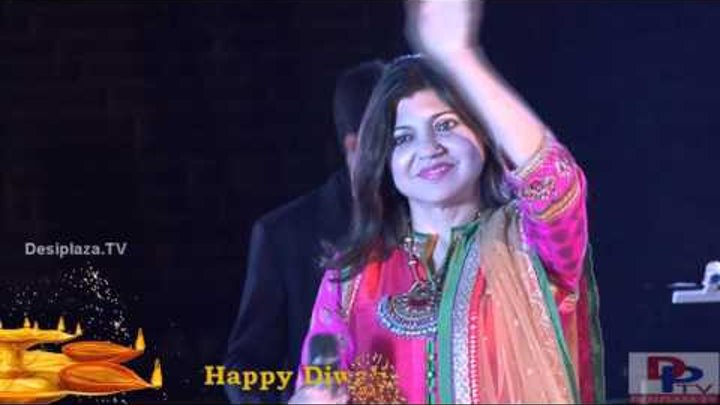 Alka Yagnik and Chetan singing Baazigar O Baazigar song at DFWICS Diwali Mela 2015 at Dallas.