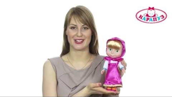 Карапуз Кукла Маша и Медведь 25 см и 10 см 100 фраз 4 песенки из мультфильма 83034 с 3 лет