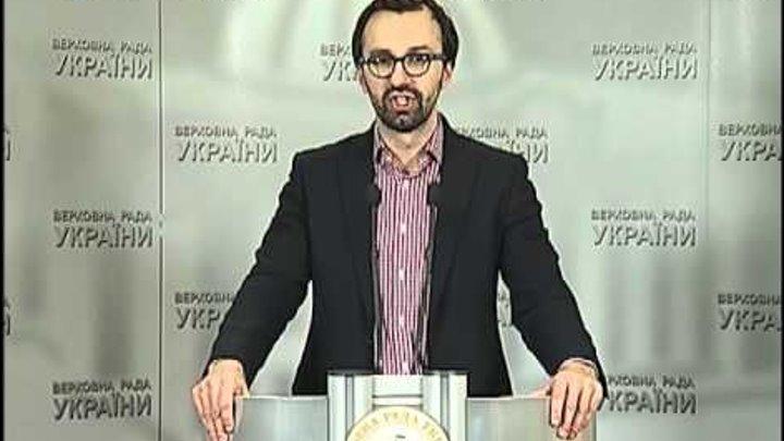 Брифінг 17.03.16 Сергій Лещенко