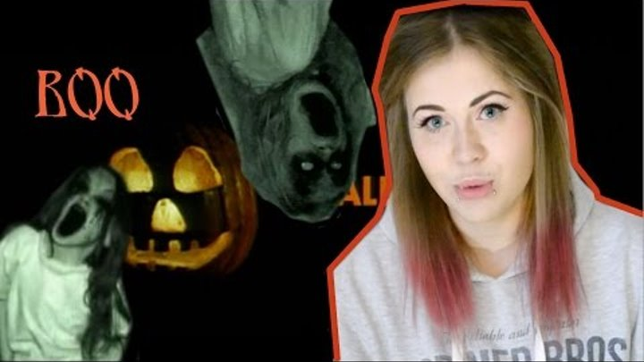 Halloween | Фильмы, которые стоит посмотреть на хэллоуин