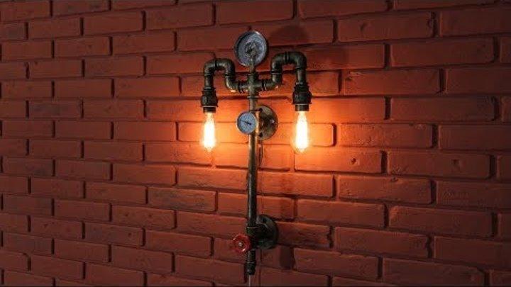 Светильник в стиле ЛОФТ. Лампа накаливания в интерьере. ДЕШЕВО и ЛЕГКО!