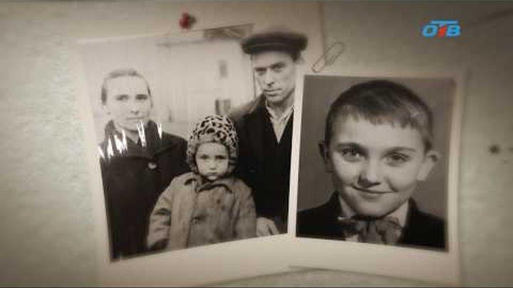Борис Дубровский. История одного человека