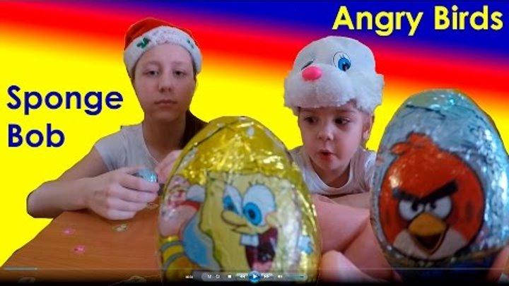 Катя открывает киндер сюрприз Энгри Бердс и Губка Боб / kinder surprise angry birds sponge Bob