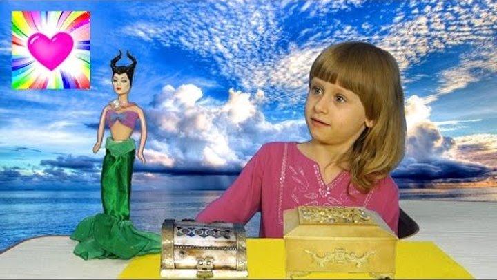 Превращение в Русалку 4 Малефисента Русалочка Мечты Сбываются Видео для Девочек Сказка для детей