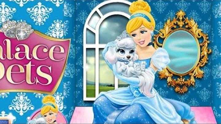 NEW Игры для детей—Disney Принцесса Золушка королевские питомцы—мультик для девочек