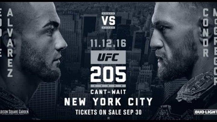 Конор Макгрегор vs Эдди Альварес UFC 205