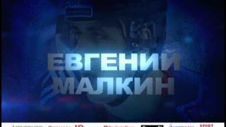 Динамо Минск - Автомобилист - Металлург Магнитогорск
