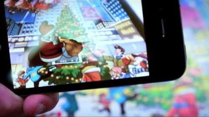 Windel Weihnachtskalender.App Adventskalender Windel Gmbh Co Kg