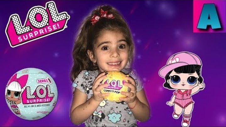 Конфетти Поп LOL сюрприз !! Самая красивая кукла ЛОЛ.