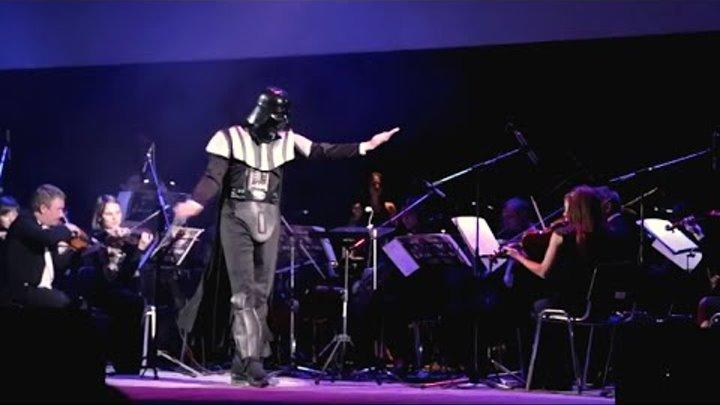 Империя (Star Wars) музыка из к/ф Звездные войны рок-оркестр Дирижер Дарт Вейдер