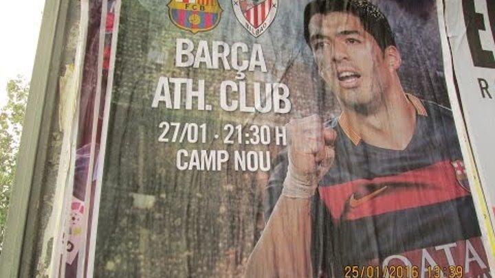 Барса Атлетик Бильбао 3 1, поход на Камп Ноу, все голы и опасные моменты, Кубок Испании 1 4 финала