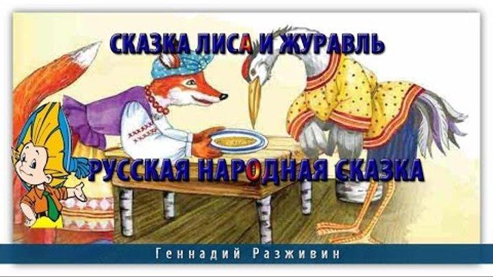 Песня из мультфильма конек горбунок
