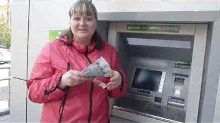 Зарплата Елены К. 2.05.2014. SBC