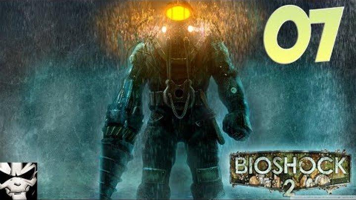 BioShock 2 Прохождение 07: Играем в биошок, обсуждаем гвинт :D