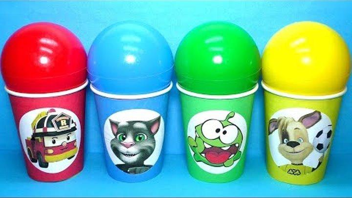 Видео для детей Сюрпризы Игрушки Машинки Робокар Поли, Барбоскины, Говорящий Том - Новые серии