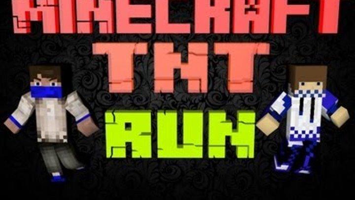 TNT RUN в Minecraft: Мини Игры - #1