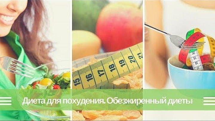 Икорная диета: жириновский ответил западным любителям санкций.